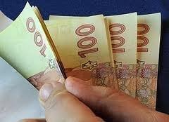 Інформує Управління Пенсійного фонду України в місті Ковелі та Ковельському  районі 92d49b760f0d1