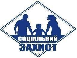 Ковель - офіційний сайт міста - Порядок надання допомоги особам 1e945570adab5